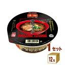ヤマダイ 凄麺富山ブラック 119 g×12個×1ケース (12個) 食品【送料無料※一部地域は除く】