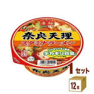 ヤマダイ 凄麺奈良天理スタミナラーメン 112g×12個×1ケース (12個) 食品【送料無料※一部地域は除く】