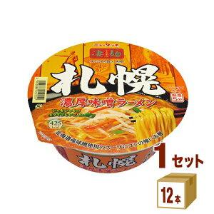 ヤマダイ 凄麺札幌濃厚味噌ラーメン 162g×12個×1ケース (12個) 食品【送料無料※一部地域は除く】