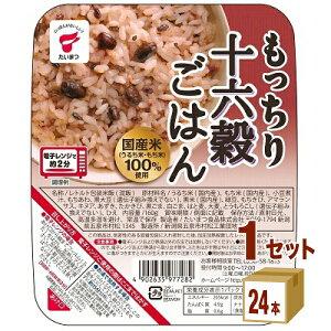 たいまつ食品 もっちり十六穀ごはん 160g×24パック×1ケース (24パック) 食品【送料無料※一部地域は除く】