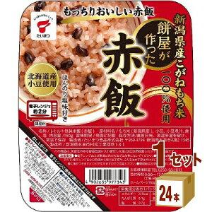 たいまつ食品 餅屋が作った赤飯 160g×24パック×1ケース (24パック) 食品【送料無料※一部地域は除く】