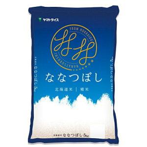 大和産業 北海道産 ななつぼし 5kg×1本 食品【送料無料※一部地域は除く】