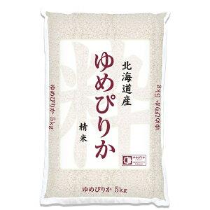 大和産業 北海道産 ゆめぴりか 5kg×1袋 食品【送料無料※一部地域は除く】