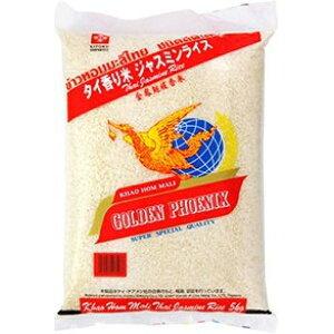 アライドコーポレーション フェニックス タイ香り米(ジャスミン米) 5000g×1袋 食品【送料無料※一部地域は除く】