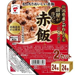 たいまつ食品 餅屋が作った赤飯 160g×24パック×2ケース (48パック) 食品【送料無料※一部地域は除く】