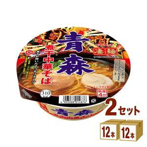 ヤマダイ 凄麺青森煮干中華そば 104g×12個×2ケース (24個) 食品【送料無料※一部地域は除く】