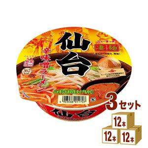 ヤマダイ 凄麺仙台辛味噌ラーメン 152 g×12個×3ケース (36個) 食品【送料無料※一部地域は除く】