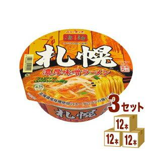 ヤマダイ 凄麺札幌濃厚味噌ラーメン 162g×12個×3ケース (36個) 食品【送料無料※一部地域は除く】