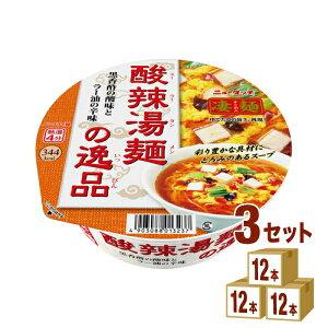 ヤマダイ 凄麺酸辣湯麺の逸品 111g×12個×3ケース (36個) 食品【送料無料※一部地域は除く】