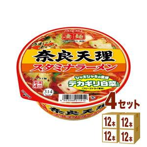 ヤマダイ 凄麺奈良天理スタミナラーメン 112g×12個×4ケース (48個) 食品【送料無料※一部地域は除く】