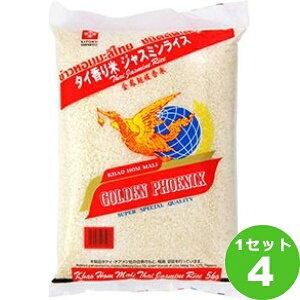 アライドコーポレーション フェニックス タイ香り米(ジャスミン米) 5000g×4袋 食品【送料無料※一部地域は除く】