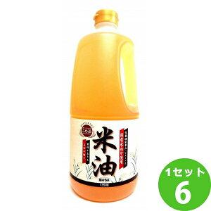【最大200円OFFクーポン】ボ−ソ−油脂 ボーソー米油ペット 1350ml×6本 食品