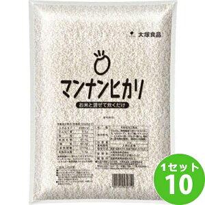 大塚食品 マンナンヒカリ 1000g×10袋 食品 米 ダイエット【送料無料※一部地域は除く】
