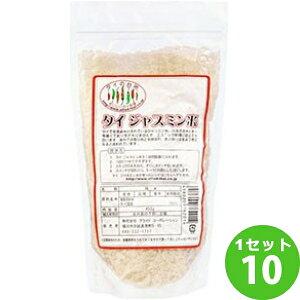 アライドコーポレーション タイの台所 ジャスミン米 450g×10袋 食品【送料無料※一部地域は除く】