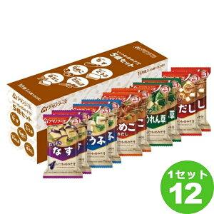 アマノフーズ いつものおみそ汁5種10食セット 84g×120食 【送料無料※一部地域は除く】みそ汁 味噌汁 食品