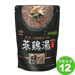 CJフーズジャパン bibigoビビゴ 韓飯 参鶏湯 雑穀 230g×12個 食品【送料無料※一部地域は除く】