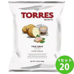 アルカン トーレス フォアグラ風味 ポテトチップス 50g×20袋 食品【送料無料※一部地域は除く】