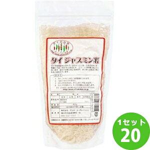 アライドコーポレーション タイの台所 ジャスミン米 450g×20袋 食品【送料無料※一部地域は除く】
