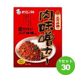 【200円クーポン・ママ割3倍】オリエンタル洋行 肉味噌カレー 180 g×30個 食品