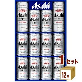 アサヒ スーパードライ 缶 ビール ギフト セット AS-3N (350ml 10本/500ml 2本) ×1箱 ギフト【送料無料※一部地域は除く】
