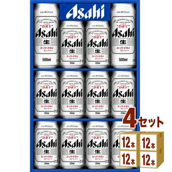 アサヒ ビールセットAS‐3N スーパードライ お歳暮 ギフト (350ml ×4箱(セット) ギフト 送料無料 (北海道・沖縄・離島・一部地域は除く)