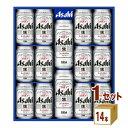 アサヒ スーパードライ 缶ビール セット AG-35 お歳暮 ギフト (350ml 12本/500ml 2本) ×1箱 ギフト