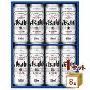 アサヒビールセットAD−25 スーパードライ (500ml×8本) 送料無料  アサヒビール【11asaosa11】