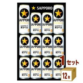 サッポロ 黒ラベル ビール ギフト セット KS3D ギフト (500ml2本 350ml10本) ×1箱 ギフト