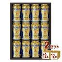 [200円クーポン・ママ割5倍]サントリー ザ・プレミアムモルツ ビール ギフト セット BPC3N ビール ビール ギフト (350ml 12本) ×2箱(セット) ギフト【送料無料※一部地域は除く】