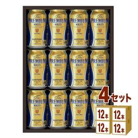 サントリー ザ・プレミアムモルツ(プレモル) 350ml×48本(12本×4箱)【ピックアップ】