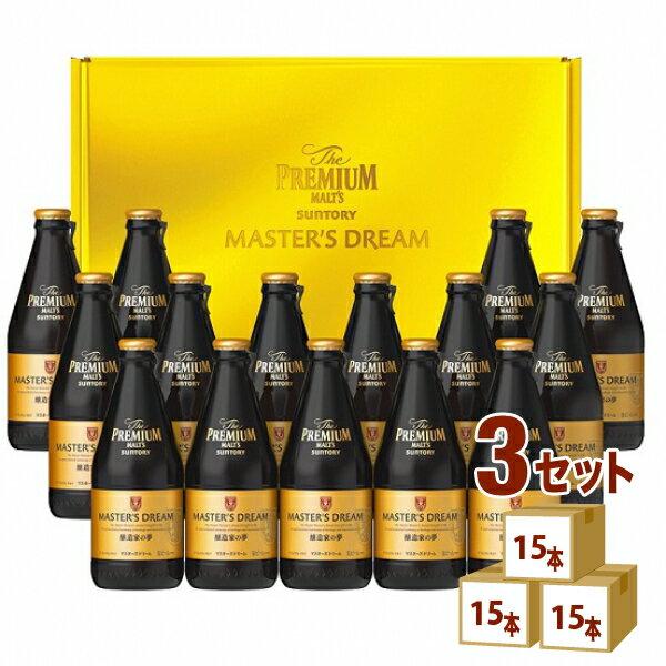 サントリー プレミアムモルツ マスターズドリーム ビール ギフト セット BMB5N (305ml 15本)3箱(セット)
