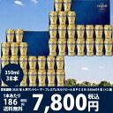 【最大1500円クーポン】賞味期限2020年6月サントリー ザ・プレミアム・モルツ ビールセットBPC5N (350ml 19本) ×2…