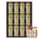 【最大1500円クーポン】サントリー ザ・プレミアム・モルツ ビールセット BPC3N  (350ml 12本) ×4箱 ギフト【送…