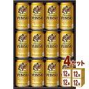 サッポロ エビス ビール ギフト セットYE3D お歳暮 (350ml 12本) ×4箱 ギフト