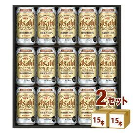 アサヒ スーパードライ ジャパンスペシャル 缶ビールセット JS-4N  お歳暮 (350ml 15本) ×2箱 ギフト【送料無料※一部地域は除く】