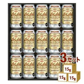 アサヒ スーパードライ ジャパンスペシャル 缶ビールセット JS-4N  お歳暮 (350ml 15本) ×3箱 ギフト【送料無料※一部地域は除く】