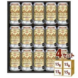 アサヒ スーパードライ ジャパンスペシャル 缶ビールセット JS-4N  お歳暮 (350ml 15本) ×4箱 ギフト【送料無料※一部地域は除く】
