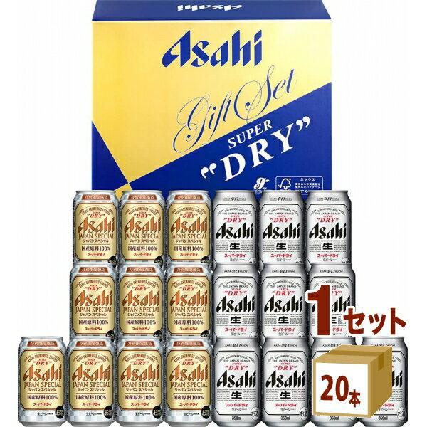 【ママ割最大9倍】アサヒ スーパードライ ジャパンスペシャル ダブル ギフト セット JSW-5 350ml1箱(セット)