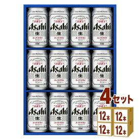 アサヒ スーパードライ缶ビールセット AS-3Y お中元 お歳暮 (350ml 12本) ×4箱(セット) ギフト【送料無料※一部地域は除く】