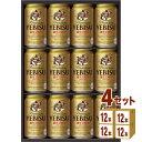 サッポロ エビス ビール ギフト セット YE3DL (350ml 12本)×(4箱:48本) ギフト