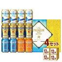 サントリー プレミアムモルツ ビール ギフト 「輝」 夏の限定4種セット VA30P (350ml 12本) ×4箱 ギフト【送料無…