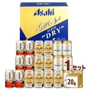 【200円クーポン・ママ割3倍】アサヒ スーパードライ ジャパンスペシャル ビール ギフト 夏限定トリプルセット JSP-5 (350ml 20本) ×1箱 ギフト
