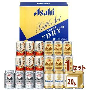 【200円クーポン・ママ割3倍】アサヒビ−ル スーパードライ ビール ギフト 4種セット AJP-5 (350ml 20本 ) ×1箱 ギフト【送料無料※一部地域は除く】