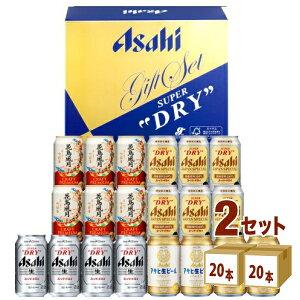 【200円クーポン・ママ割3倍】アサヒビ−ル スーパードライ ビール ギフト 4種セット AJP-5 (350ml 20本 ) ×2箱 ギフト【送料無料※一部地域は除く】