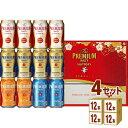 サントリー プレミアム モルツ (プレモル) ビール ギフト 「華」 冬の限定 4種セット VB3P (350ml 12缶) ×4箱 ギフ…