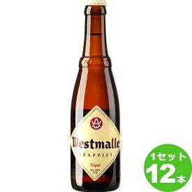 賞味期限2021年7月29日 小西酒造(兵庫) ウエストマールトリプルビール瓶 330 ml×12本 輸入ビール【送料無料※一部地域は除く】