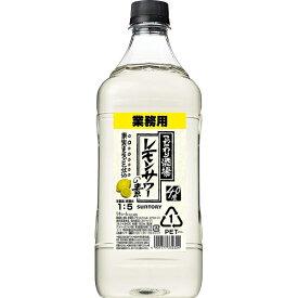 サントリ−HD こだわり酒場のレモンサワーの素 1800ml×1本 リキュール・スピリッツ【送料無料※一部地域は除く】