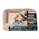 ユニチャーム(ペット からだ想いラボ 足腰・関節にやさしいベッド 超小~小型犬用 ベージュ ユニチャーム(ペット ×…