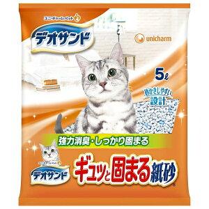 ユニチャ−ム(ペット) デオサンド ギュッと固まる紙砂 5000 ml×1袋 ペット
