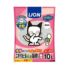 ライオン商事 ニオイをとる紙の猫砂 10L×1袋 ペット